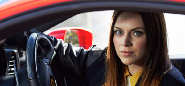 Amy Macdonald sold her Ferrari 488 GTB